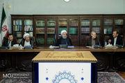 جلسه شورای عالی هماهنگی اقتصادی با حضور سران قوا برگزار شد