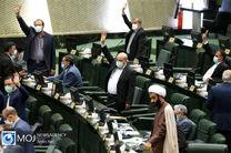 مجلس با اصلاح قانون مبارزه با قاچاق کالا و ارز موافقت کرد
