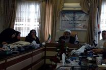 چهاردهمین نمایشگاه بزرگ کتاب و رسانههای دیجیتال در کرمانشاه برگزار میشود