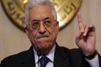 «محمود عباس» بامداد امروز وارد پاریس شد