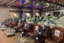 مراسم گرامیداشت سالروز حماسه ۹ دی امروز برگزار شد