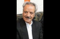 بدرقه پیکر عباس خسروی نوازنده پیشکسوت به سوی خانه ابدی