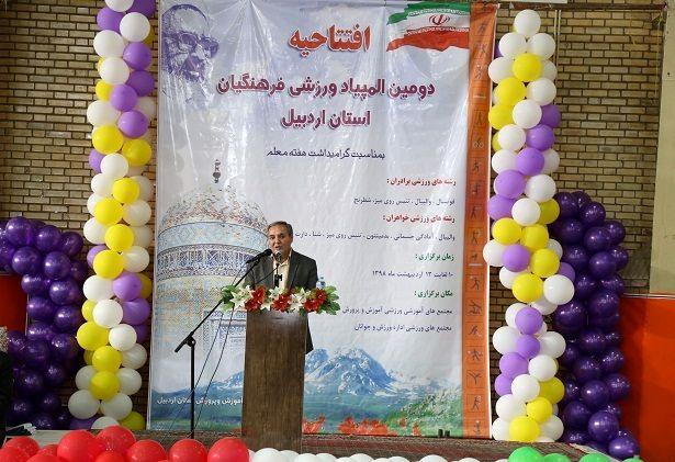آغاز دومین المپیاد ورزشی فرهنگیان در اردبیل