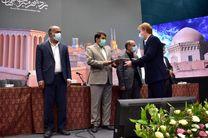 شرکت آب منطقه ای یزد، رتبه برتر جشنواره شهید رجایی