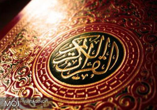 آیین قدیمی زیارت از قرآن در روستای سعید آباد برگزار شد