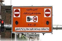 اجرا و عدم اجرای طرح ترافیک منوط به تصمیم ستاد ملی کرونا است