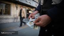 قیمت ارز در بازار آزاد تهران  ۱۸ بهمن ۹۹/ قیمت دلار مشخص شد