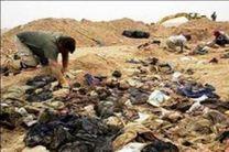 کشف گور با صدها جسد درحومه الطبقه سوریه