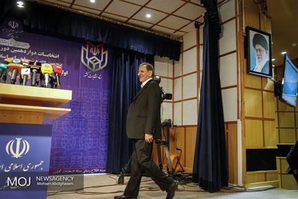 بازدید اسحاق جهانگیری از ستاد انتخابات کشور