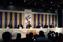 نشست خبری فیلم آن شب بدون حضور شهاب حسینی برگزار شد