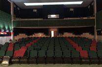 مدیر کل سینمای حرفهای از سینما «آبادان» بازدید کرد