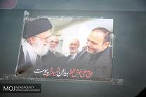 خانواده شهید خوش لفظ از رهبر معظم انقلاب تشکر کردند