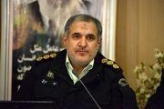 ارتقاء امنیت و کاهش آسیب های اجتماعی در دستور کار پلیس قم