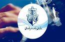 بیانیه سازمان بنادر و دریانوردی درباره حمله سایبری