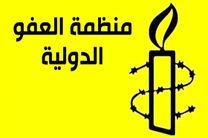 بمباران موصل توسط ائتلاف به رهبری آمریکا نقض حقوق بینالملل است