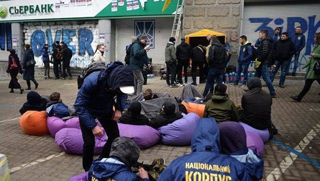 اختلال در فعالیت بزرگترین بانک روسیه در اوکراین