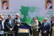 آغاز عملیات احداث بوستان ارتش