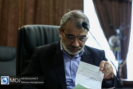 جلسه مجمع تشخیص مصلحت نظام -  ۱ خرداد ۱۳۹۸