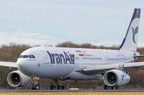 سومین هواپیمای خریداری شده از ایرباس در مهرآباد به زمین نشست