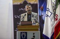 بهرهمندی بیش از 20 میلیون نفر مرتبه در استان کرمانشاه از خدمات بهداشتی