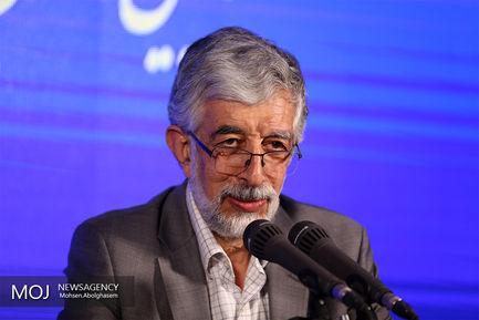 حداد عادل/ افتتاح خانه موزه سیمین و جلال