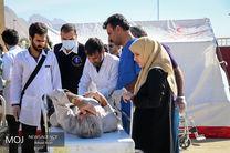 خدمات پزشکی و غیر پزشکی جراحان ارتوپدی به زلزله زدگان کرمانشاه