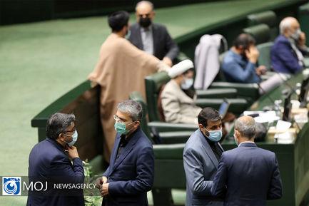 صحن علنی مجلس شورای اسلامی - ۱۱ مهر ۱۴۰۰