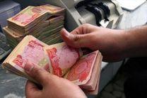 خدمت رسانی 510 نفر از کارکنان بانک ملی ایران در تحویل ارز زائران