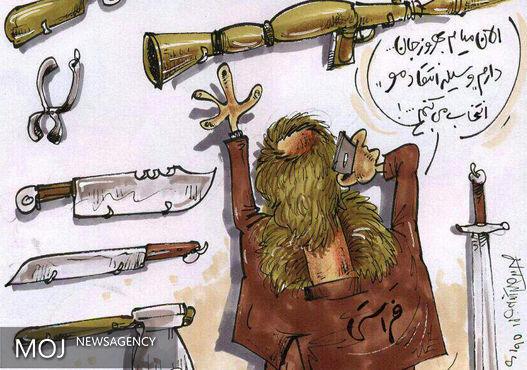 تیتر موج دستمایه یک کاریکاتور سینمایی