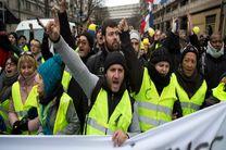 تجمع جلیقه زردها در پاریس