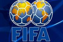 اسامی داوران جام جهانی توسط فیفا اعلام می شود