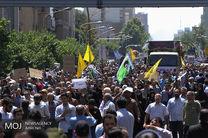 فردا؛ بزرگداشت شهدای حادثه تروریستی تهران در مدرسه عالی شهید مطهری