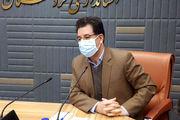 شرایط کرونایی باعث لغو مراسم 9 دی در کردستان شد