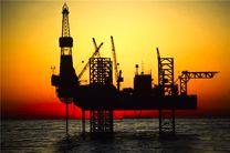 قیمت جهانی نفت اندکی افزایش یافت