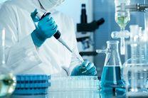 پرداخت کمک هزینه برای آزمایش های ژنتیکی