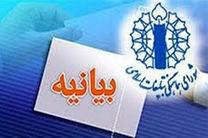 شعارهای یوم الله 9 دی، مشخص کرد که مردم به هیچ جناحی گرایش ندارند