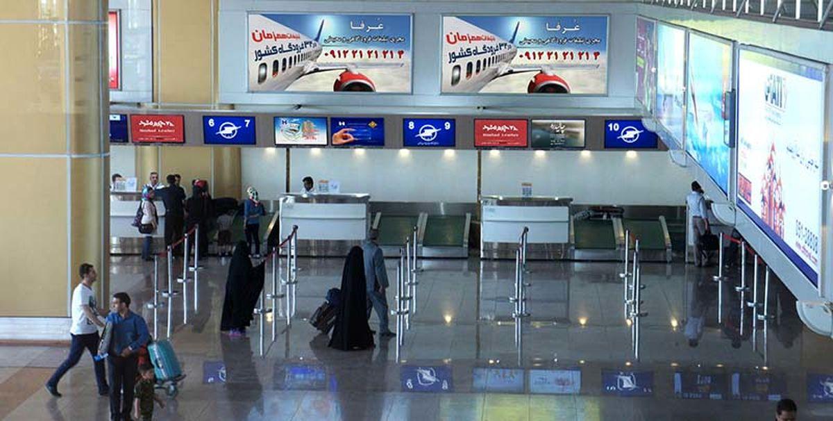 تجربه خرید بلیط هواپیما و بلیط چارتر با سیمرغ24 و تور دبی و تور مالزی با تکتازان پرواز عرش