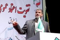 برگزاری همایش بزرگ نسل امید در کرمانشاه