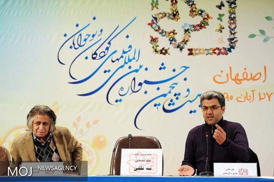 پرویز صبری درگذشت