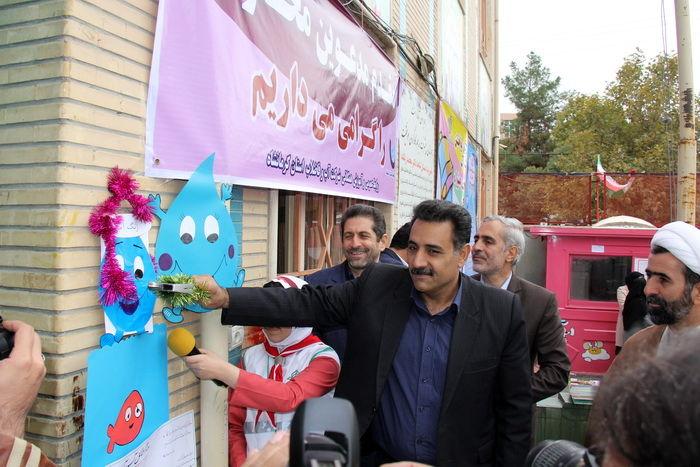 نواخته شدن زنگ آب در مدارس کرمانشاه