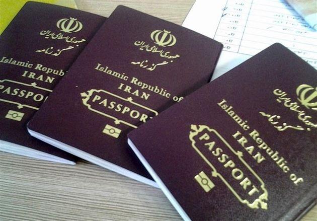 تابعیت ایرانی چگونه اعطا می شود؟