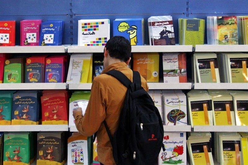 ثبت نام توزیع یارانه کتاب از طریق کتابفروشیها آغاز شد