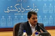 کویت دو محکوم ایرانی را به مقامات کشورمان تحویل داد