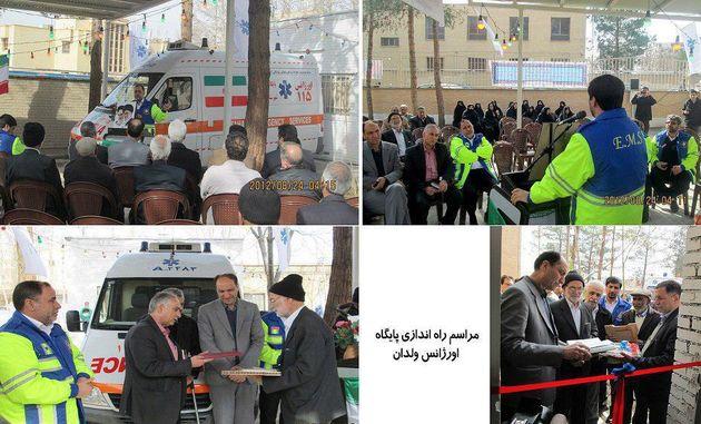 پایگاه فوریتهای پزشکی محله ولدان در شهر اصفهان افتتاح شد