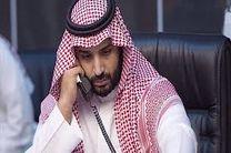 ولیعهد مخلوع عربستان اجازه سفر ندارد