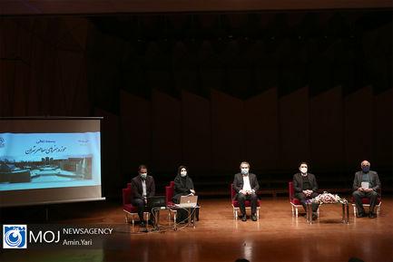 مرمت، بازسازی و هویت بصری موزه هنرهای معاصر