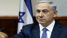 خوشحالی نتانیاهو از تصمیم ترامپ علیه سپاه