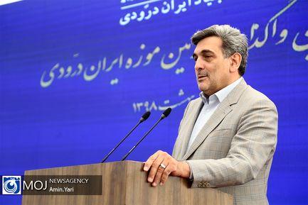 واگذاری سند زمین موزه ایران درودی