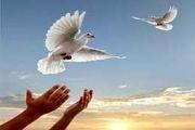 آزادی دو زندانی محکوم مالی با کمک خیران اصفهانی