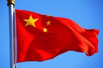 تایوان واردات ۲۲۰۰ محصول چینی را ممنوع